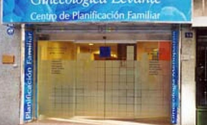 Clínica Ginelevel Alicante